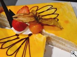 Bäckerei und Cafe Mack Crailsheim